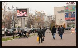 Видеоэкран площадь